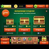 Скриншот игры Лягушка: Игровые Автоматы